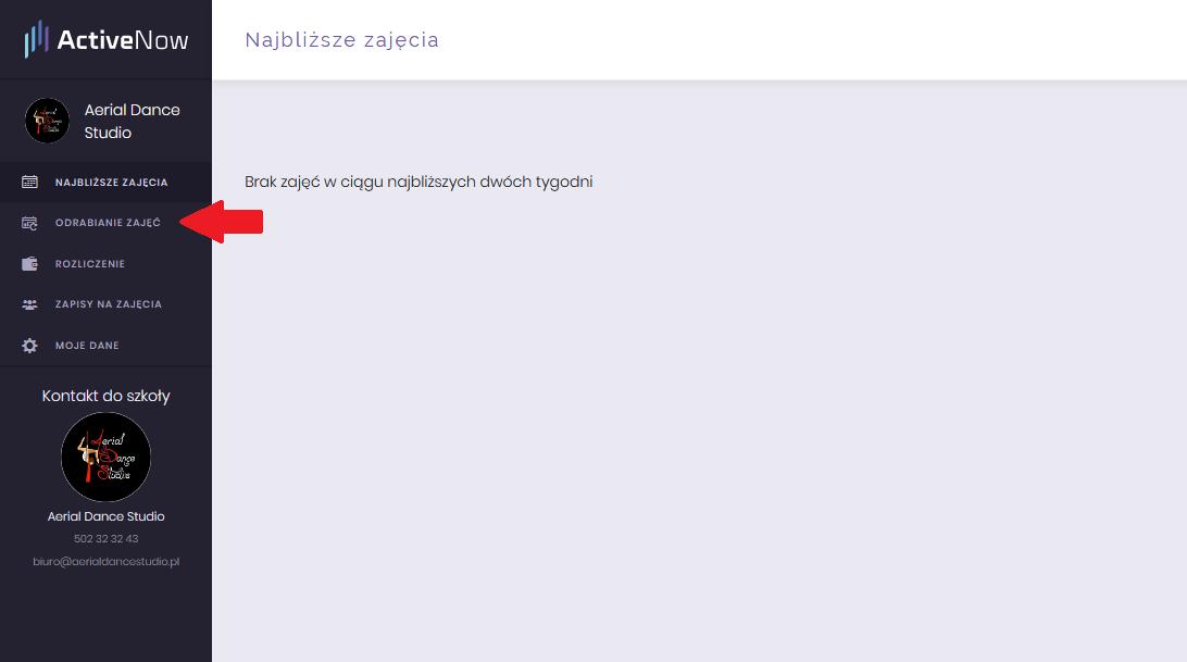 Zrzut ekranu z systemu Active Now